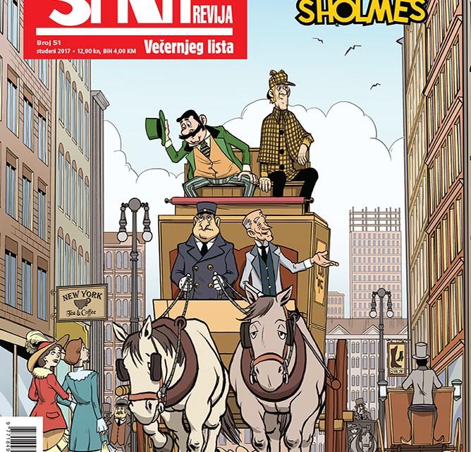 SRVL51-naslovna